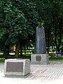 Podlaskie - Knyszyn - Knyszyn - pomnik i zegar.JPG