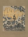 Poem by Kamo no Chōmei-Calligraphy by Hon'ami Kōetsu DP341228.jpg