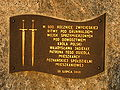 Pomnik 600-lecia Bitwy pod Grunwaldem Poznań 2.jpg