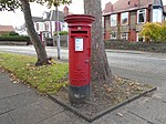 Post box on Mount Road, New Brighton.jpg
