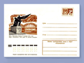 Postal cover of the USSR. Monument to the Heroes of 1905. Riga.png