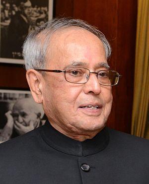 Pranab Mukherjee - Image: Pranab Mukherjee (cropped)