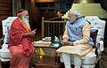 Prime Minister Narendra Modi with Sri Sri Ganapathi Sachchidananda Swamiji, at Avadhoota Datta Peetham, in Mysore, Karnataka.jpg