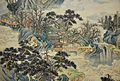 Prince Yongrong Landscape 1779 Museum Rietberg RCH 1166 img02.jpg