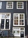 foto van Laag dwarshuis met twee woningen