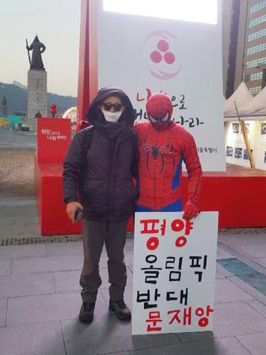 Protesters criticizing Moon Jae-in at Gwanghwamun Plaza
