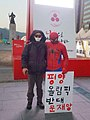 Protesters criticizing Moon Jae-in at Gwanghwamun Plaza.jpg