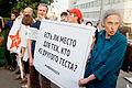 Protests against Golyanovo Internment 12.jpg