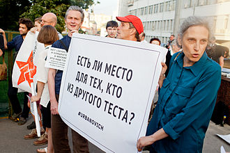Protests against Golyanovo Internment 12.jpg