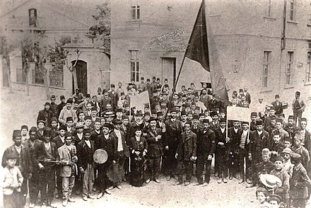 First May Day celebration of the Ottoman period in Skopje, 1909 Prvomajska proslava vo Skopje, 1909.jpg