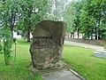 Pumpėnai. Akmuo 1554.JPG