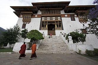 Punakha Dzong - Main entrance