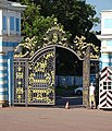 Pushkin Catherine Palace gate 04.jpg
