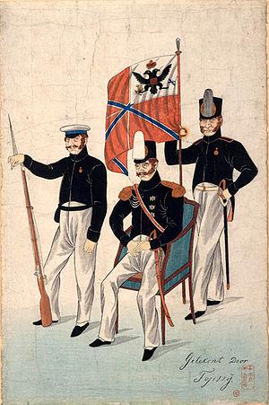 Treaty of Shimoda - Putyatin in Nagasaki, Japanese painting 1853.