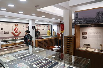 Queen's College, Hong Kong - History Museum Interior