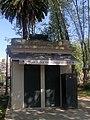 Quiosque Marques 2 (Porto).jpg