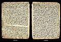 Quran leaf palimpsest.jpg