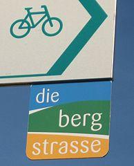 194px-Radroute_die_bergstrasse_logo_ds_wv_09_2007.jpg