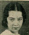 Ranko Sawa 1933.png