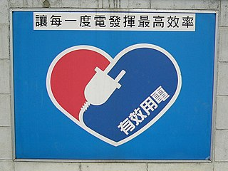 Electricity sector in Taiwan