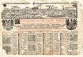 Rechberger Kalender 1603 img1.jpg