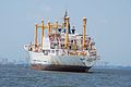 Refrigirated Cargo ship Cherry.jpg