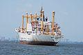Refrigirated Cargo ship Cherry.jpg