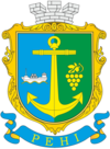 Coat of arms of Рені