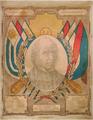 Retrato-biografia del General Don Jose Gervasio Artigas fundador de la nacionalidad oriental.png
