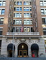 Rialto Building, 116 New Montgomery St., San Francisco, CA 2-4-2012 3-24-47 PM.JPG
