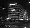 Rinascente building in Rome, 1961.jpg