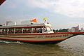 River Bus (8279482432).jpg