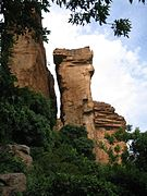 Rock formation in Dogon country.jpg