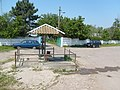 Romania-water-well2008.jpg