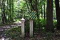 Romashkivka Kivertsivskyi Volynska-Memorial oakery nature monument-guard board.jpg