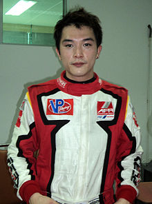 ROY CHIU - Wikipedia, the free encyclopedia