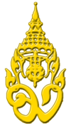 Royal Monogram of Mahitala Dhibesra Adulyadej Vikrom, the Prince Father.png