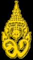 Royal Monogram of Mahitala Dhibesra Adulyadej Vikrom, the Prince Father.png