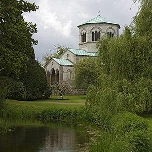 Frogmore - Image: Royalmausoleum