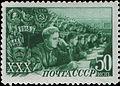Rus Stamp-30 let VLKSM-1948-50.jpg