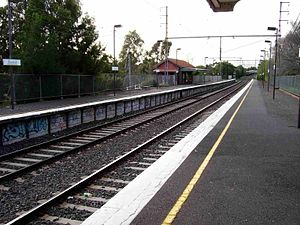 Rushall railway station - Northbound view from Platform 2