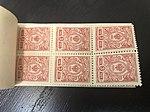 Russia 1910 Liapine РБ1 booklet pane 6x3k (СПБ. 80k (78k)).jpg