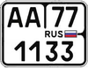 Russia off-road equipment license plate (4A).png