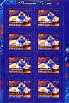 Russia stamp 2009 № 1382list.jpg