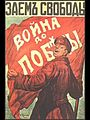 Russian WWI poster.jpg