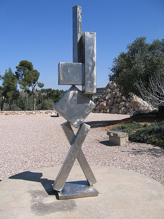 Modern sculpture - David Smith, CUBI VI (1963) at the Israel Museum in Jerusalem