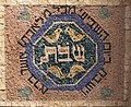 Sabbath Mosaic in the Jewish Quarter (9700152016) (2).jpg