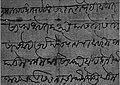 Sadashivrao bhau letter.jpg