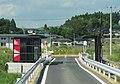 Saichi-Bus-Stop For Kesennuma.jpg