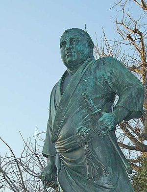 Taitō - The statue of Saigō Takamori in Ueno Park
